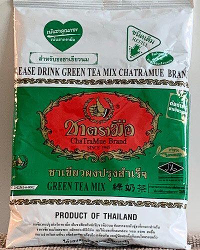 Cha Tra Mue Groene thee 200 gram