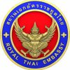 Logo Thaise Ambassade